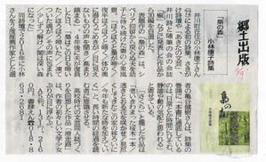 Fukurou_3